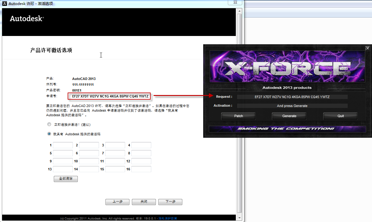 xforce keygen rar  64 bit